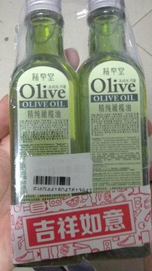 【2瓶装】槿梵橄榄油护肤成人润肤护发面部卸妆身体按摩精油保湿止痒防干燥 晒单图