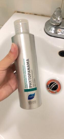 法国 PHYTO 发朵 巴拿马洗发水200ml 洗发露控油无硅 晒单图