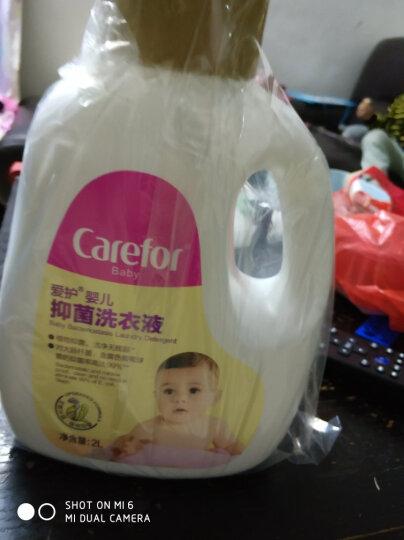 爱护(Carefor)婴儿植物抑菌洗衣液2L×4瓶套装 婴幼儿童新生宝宝家庭衣物柔顺清洁洗护用品洗衣液皂组合 晒单图