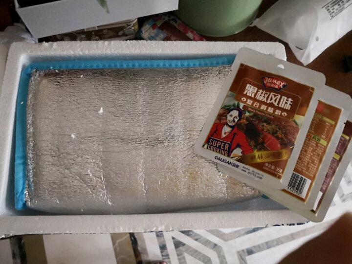 渔鼎鲜 冷冻增肌鸡胸肉 100g*16份 四种口味 袋装 增肌代餐健身生鲜 晒单图