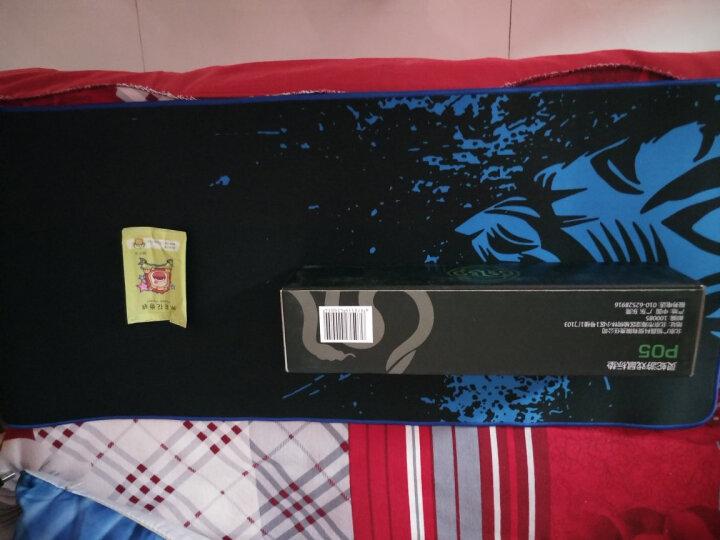 灵蛇 游戏鼠标垫超大号加厚电脑桌垫 精密包边 底部防滑 办公游戏皆宜 P05 黑蓝色 晒单图