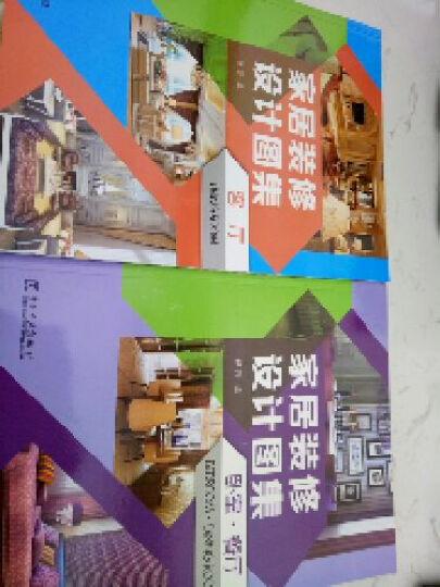 家居装修设计图集:卧室·餐厅 晒单图