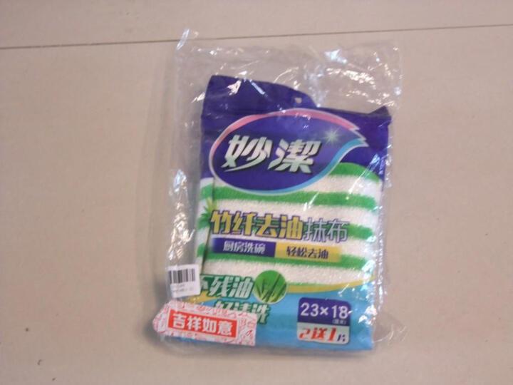 妙洁 垃圾袋清洁手套抹布三件套经济组合装 晒单图