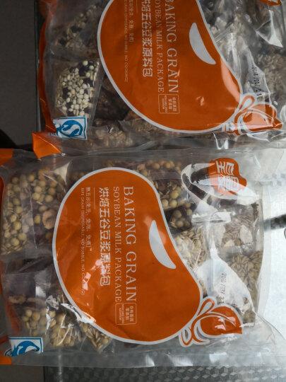 皇曼红豆薏米豆浆原料包35g*20包皇曼低温烘焙熟红豆薏米五谷豆浆包 晒单图