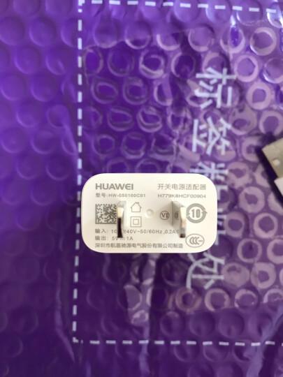 华为原装充电器 荣耀6plus 4X mate7 麦芒4 P7 畅享7plus 畅玩7C手机通用车载 5V2A充电头+数据线 晒单图