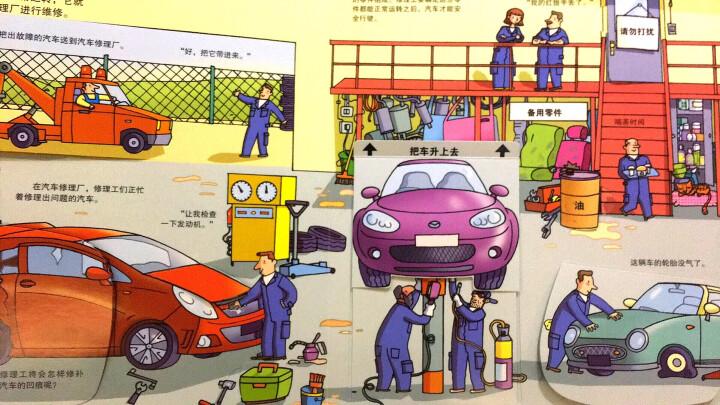 揭秘汽车-看里面低幼版·第1辑 晒单图
