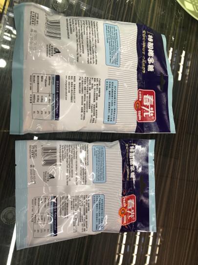春光 特制椰子糖 水果糖 喜糖 办公休闲零食  海南特产 批发 120g*3 晒单图
