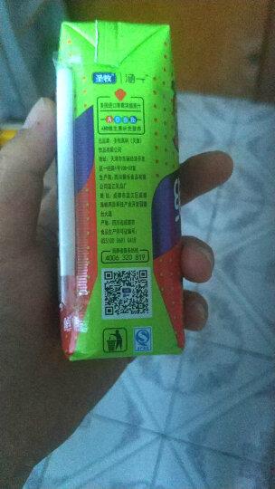 圣牧涵一 维呵呵草莓牛奶饮品 250ml*12盒 晒单图