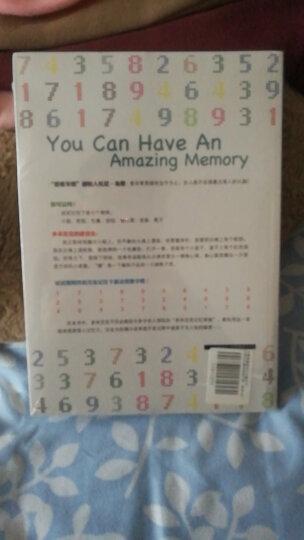 我最想要的记忆魔法书+52周记忆魔法实战手册(套装共2册) 晒单图