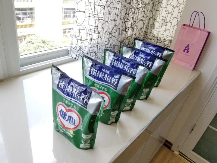 雀巢(Nestle)怡养健心鱼油奶粉400g 中老年高钙奶粉 进口鱼油提取物 (新老包装交替发货) 晒单图