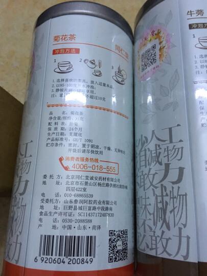 同仁堂 胎菊 菊花茶 35g 晒单图