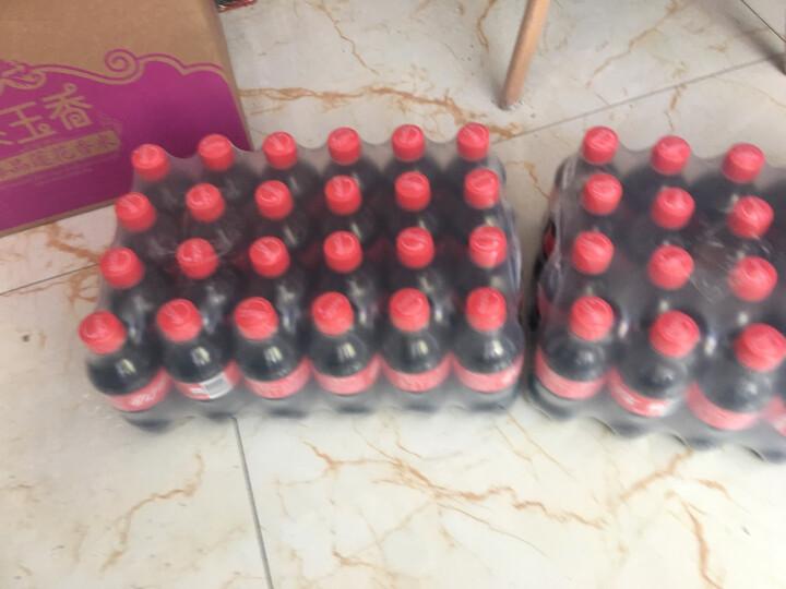 可口可乐汽水300mlX24瓶 整箱 晒单图