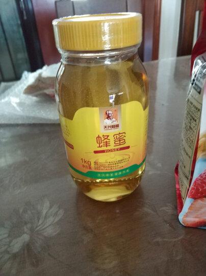 天兴蜂蜜 东北长白山蜂蜜1000g 晒单图