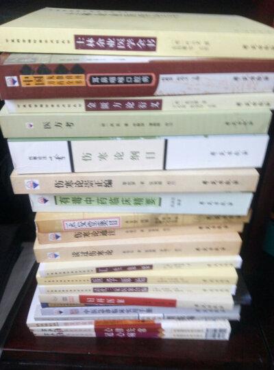 中医药古籍珍善本点校丛书:清代三家医案合编 晒单图