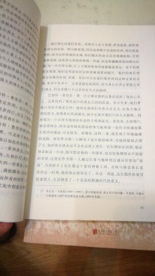 梁衡:我的阅读与写作 晒单图