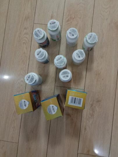 【下单立减】汤臣倍健牛初乳加钙咀嚼片60片 儿童钙片青少年 晒单图