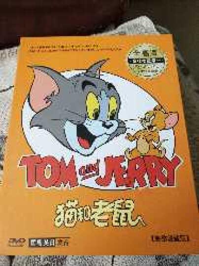 猫和老鼠(193集完整收藏版)(14DVD)(京东专卖) 晒单图