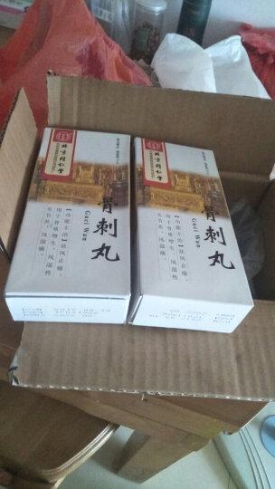 同仁堂 骨刺丸9g*10丸/盒 晒单图