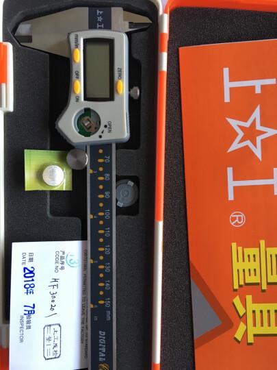 上工 三按键电子数显卡尺游标卡尺不锈钢数显尺0-200/0-8 晒单图
