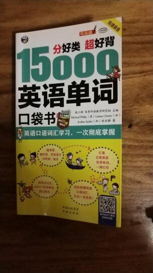 MPR 点读笔成人外语口语自学阅读器 通读昂秀点读笔套装(1022B+15000英语单词) 晒单图