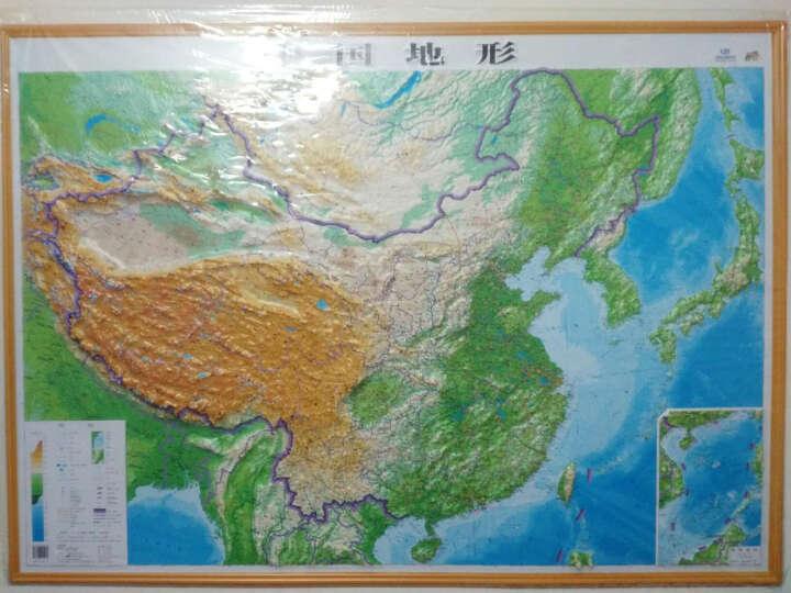 【精雕版】博目 立体地图 中国地形 1.1米*0.8米 三维凹凸挂图  晒单图
