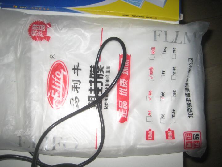 格立特(gelite)塑封膜过塑膜护卡膜塑封纸 低温膜 A3 5丝 晒单图