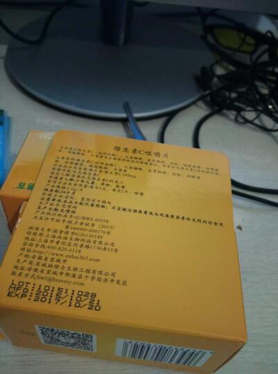 恩百(ANB) 恩百维生素C咀嚼片 VC30片*2瓶 晒单图
