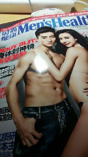 时尚健康男士版(2015年11月号) 晒单图