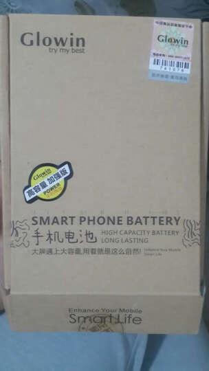 米为(MIWEI) TBW7801手机电池板 适用于天语W700/阿里云 晒单图