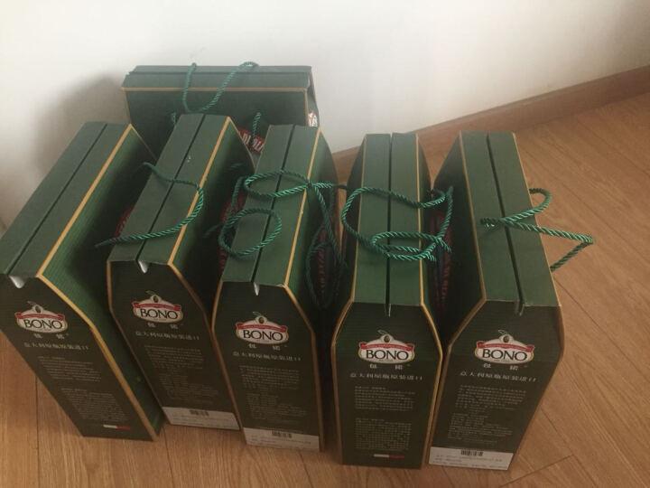 意大利 包锘(BONO)特级初榨橄榄油 原装进口食用油 500ml*2瓶 年货节礼盒 晒单图