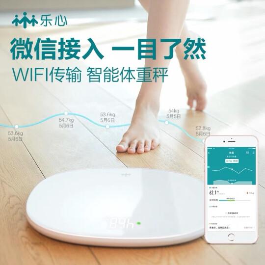 乐心 S3 智能电子秤 称重 体重秤  WiFi数据传输 微信互联(蓝色) 晒单图