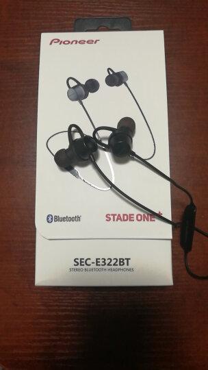 先锋(Pioneer)SEC-E322BT苹果华为小米无线蓝牙耳机入耳式 运动手机耳麦 红色 晒单图