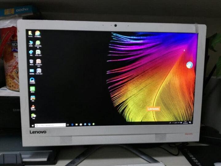 联想(Lenovo) AIO 300 23英寸一体机台式电脑( I5 7200U 8G 1T 2G独显 无线网卡 蓝牙 Win10)白色 晒单图