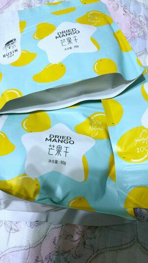 卢司令 芒果干蔓越莓水果干蜜饯休闲零食芒果干多种果干果脯组合办公室零食 木瓜干 晒单图