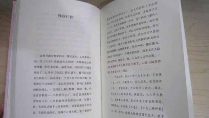 海豚书馆:海燕归来 晒单图