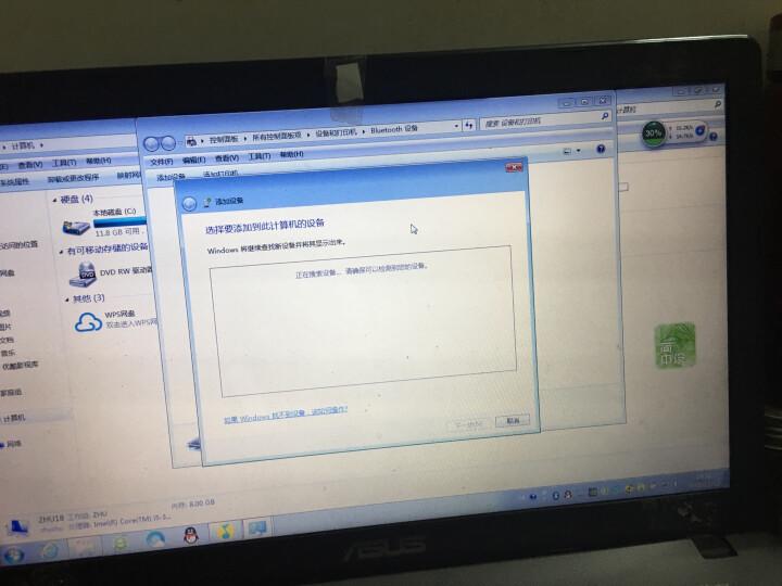 奥睿科(ORICO) 4.0USB蓝牙适配器接收器 电脑耳机音频传输 BTA-403 黑色 晒单图