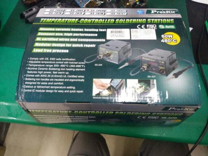宝工(Pro'skit) SS-206H 防静电控温焊台 恒温电焊台 电烙铁60W 晒单图
