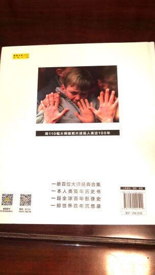 跟着马克·吕布拍中国 晒单图