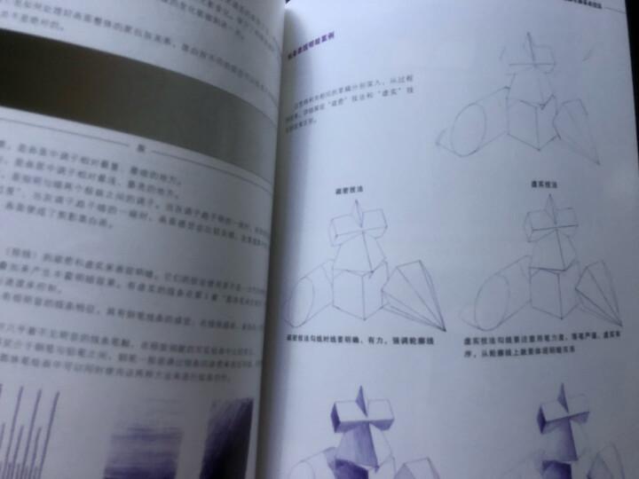 OY手绘 : 无所不能的圆珠笔(套装共2册) 晒单图