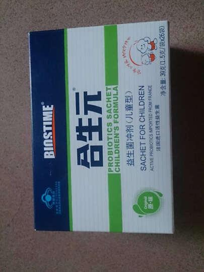 合生元益生菌冲剂 儿童型 法国进口活性益生菌 两大盒装 晒单图