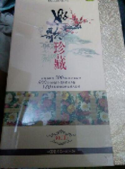 好歌珍藏(30CD) 晒单图