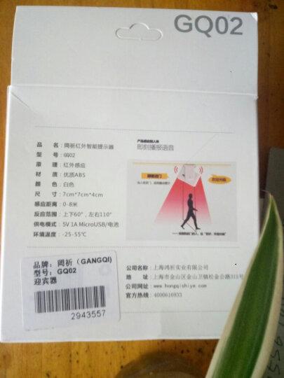 岡祈(Gangqi)GQ02 门铃感应器独立式店铺进门欢迎光临感应迎宾器电子红外线防盗报警器家用 晒单图