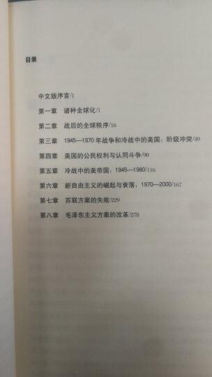 社会权力的来源第4卷,优选化:1945~2011 晒单图