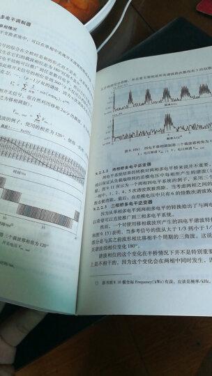 中大功率开关变换器(原书第2版) 晒单图