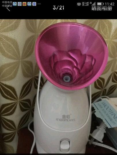 【赠导入仪】金稻蒸脸器 热喷KD-2331A 美容仪器蒸脸机家用美容补水仪器 晒单图