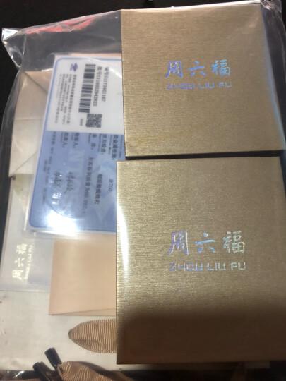 周六福珠宝 钻石吊坠女款18k金心形钻石吊坠 KGDB041282 现货(不含链) 晒单图