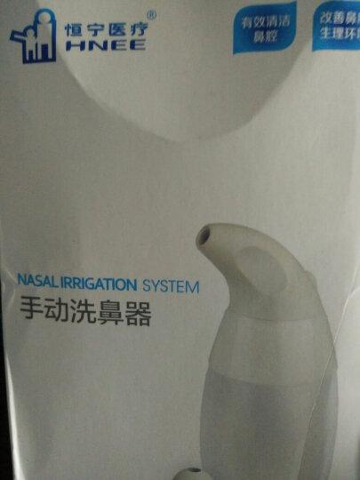 恒宁医疗 恒宁手动洗鼻器成人儿童鼻腔护理器洗鼻壶洗鼻鼻腔冲洗器 洗鼻盐30包(4.5克) 晒单图