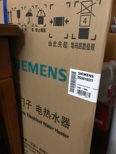 SIEMENS/西门子  电热水器 智能微电脑储水式速热水器DG50 DG60 DG80 DG50535TI 60L 晒单图