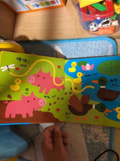 我的一本触摸翻翻玩具书 农场 中英文双语 0-3岁宝宝趣味启蒙认知亲子洞洞游戏书儿童书籍 晒单图