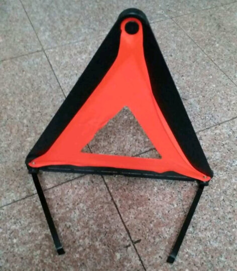 趣行 汽车三角警示牌 T8 国标警告牌三角牌 车用三脚架反光安全三角架 晒单图